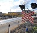 Железнодорожный переезд в Хомяково будет перекрыт шесть дней