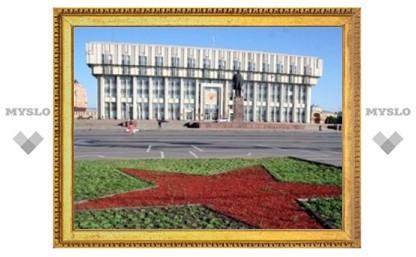 Утвержден новый состав президиума правительства Тульской области