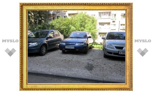 Жильцы многоквартирного дома самовольно организовали парковку