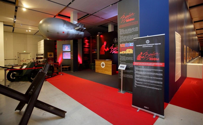 В Тульском музее оружия откроется выставка «Война и мифы»