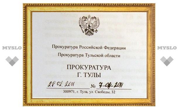 Прокурор опротестовал назначение и.о. сити-менеджера