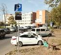 Абонемент на пользование платными парковками в Туле обойдется в 1500 рублей в месяц