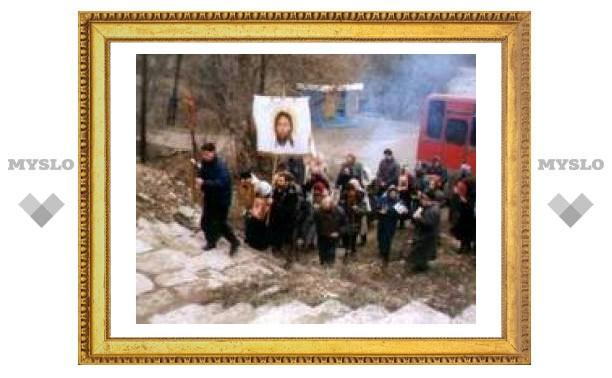 Цыган в Тверской области окропили святой водой ради избавления от наркотиков
