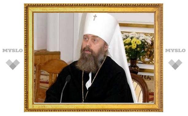 Правительство региона будет помогать епархии в духовном воспитании жителей