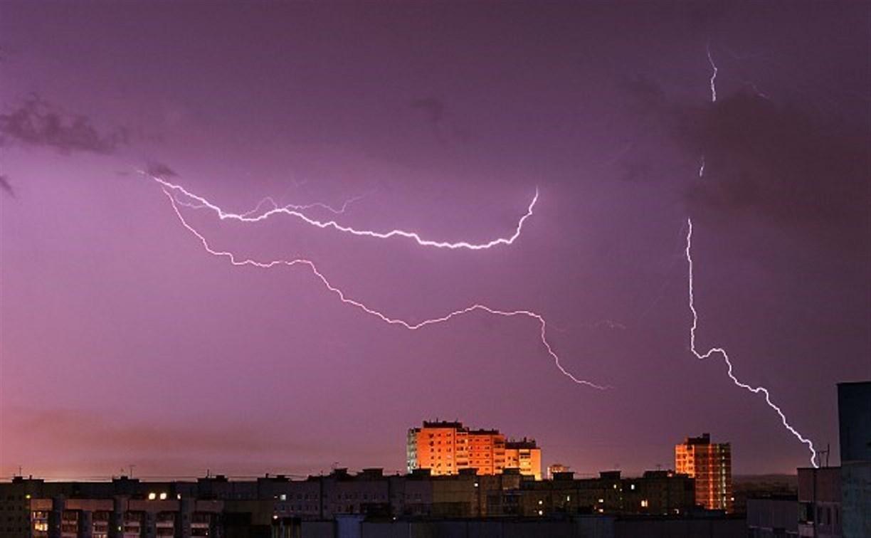 Внимание: В Тульской области объявлено метеопредупреждение