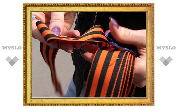Где в Туле будут раздавать Георгиевские ленточки?