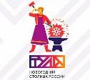 Тула готовится к старту проекта «Новогодняя столица России»