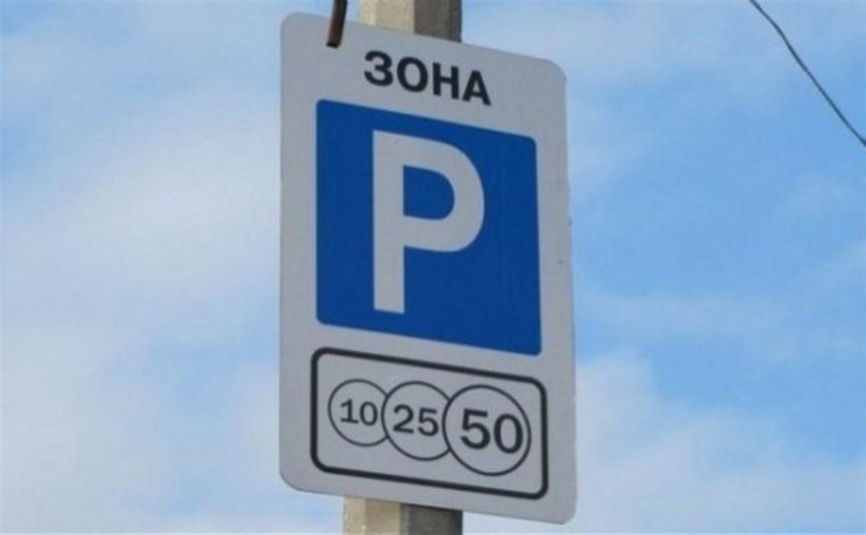 В ночь на 7 октября запрещена парковка на улицах Л. Толстого и М. Тореза