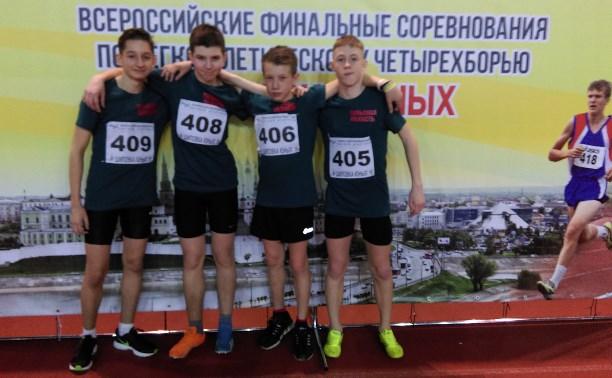 Тульские легкоатлеты продолжают добиваться успехов на «Шиповке юных»