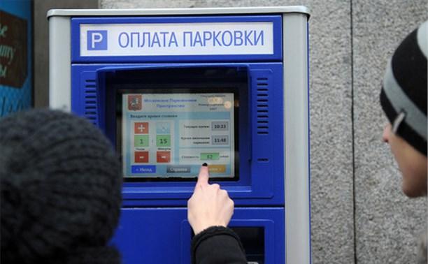 Проект платных парковок  в Туле разработают москвичи