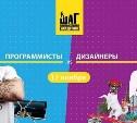 Профессии успешного будущего: Как зарабатывать от 90 до 200 тыс.рублей в месяц?
