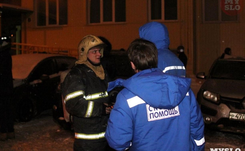 МЧС: При пожаре на пр. Ленина в Туле спасены 44 человека