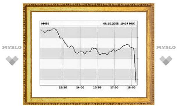 ММВБ упал почти на десять процентов