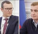 Валерий Шерин отчитался Алексею Дюмину о строительстве жилья и благоустройстве дворов