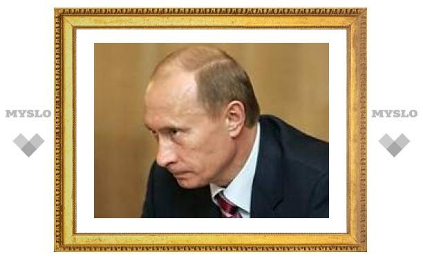 Путин согласился возвращать Европе нелегальных иммигрантов