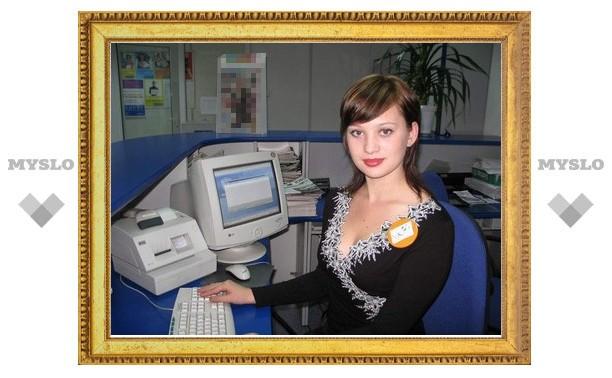 Тульских почтовиков наградят за вежливость