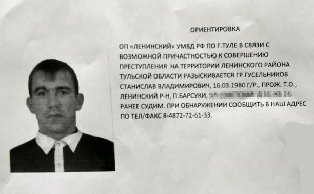 Тульская полиция продолжает розыск отчима пропавшей несколько дней назад девочки