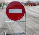 В воскресенье в Туле ограничат движение транспорта