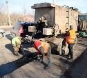 Где в Туле сегодня ремонтировали дороги