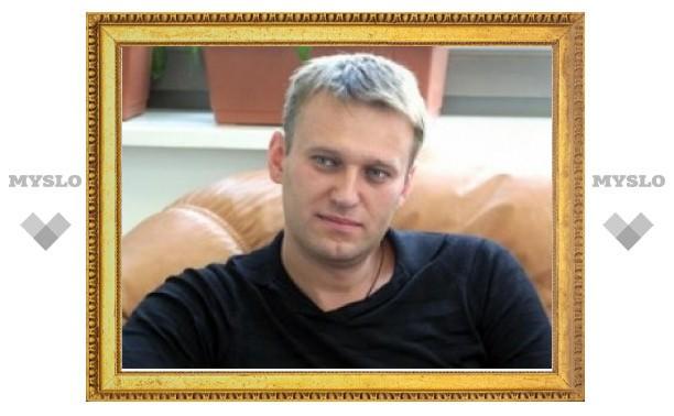 Алексей Навальный прокомментировал ситуацию в тульском ЖКХ