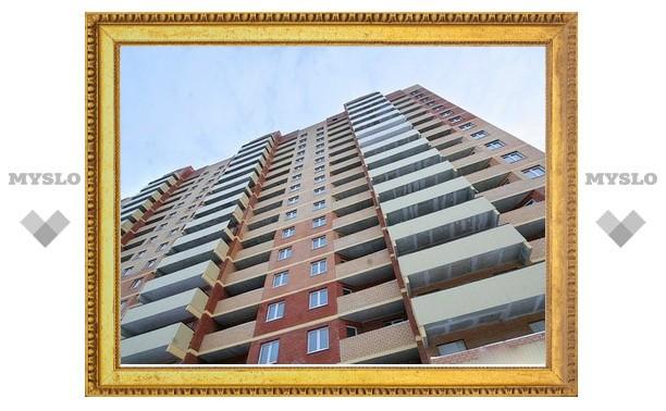В 2012 году 61 туляк получит новое жилье