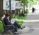 Почта России назвала самые читающие районы Тульской области