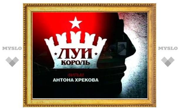 Вдова Солженицына раскритиковала НТВ за фильм о советском миллионере