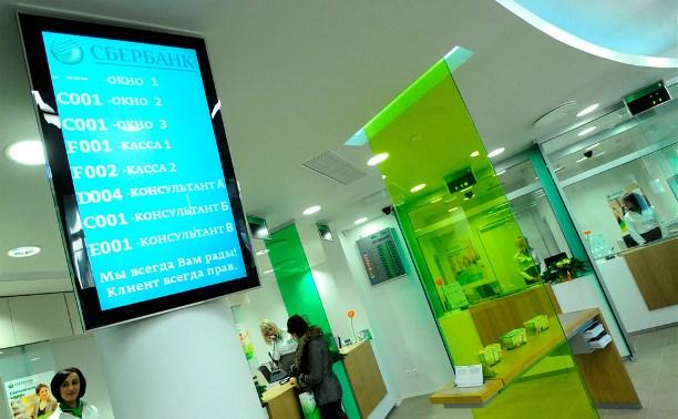 Сбербанк: экономическая ситуация в стране улучшится летом 2015 года