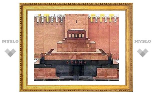 10 ноября: мавзолей Ленина закрыт для посетителей