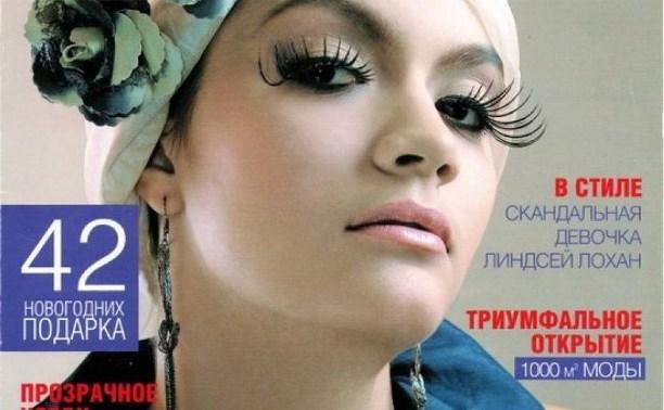 Тульский журнал оштрафовали на 100 тысяч за использование олимпийской символики