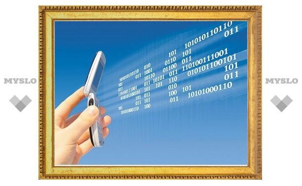 Чиновники проверят количество знаков в SMS