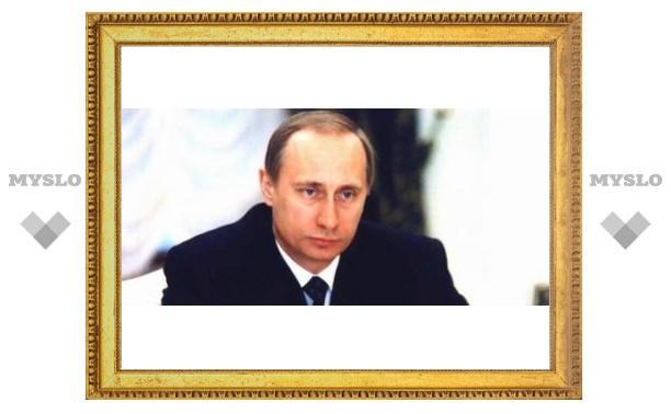 Путин приедет в Новомосковск?