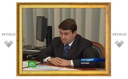 Левитин ответил Польше на претензии к отчету МАК