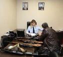 Туляки могут сдать в Росгвардию оружие за вознаграждение