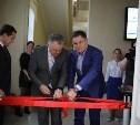 Ассоциация юристов России открыла в Московском государственном юридическом университете свою аудиторию