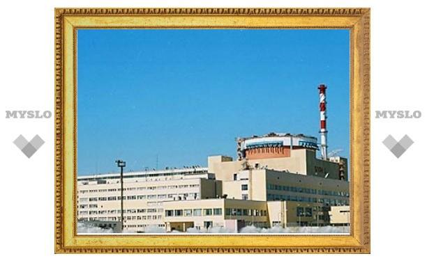 Россия выделила на ядерную энергетику 130 миллиардов рублей