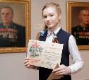 В Туле завершается марафон чтения фронтовых писем времен Великой Отечественной войны