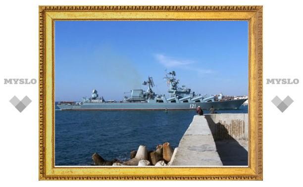 Черноморский флот РФ получил нового командующего