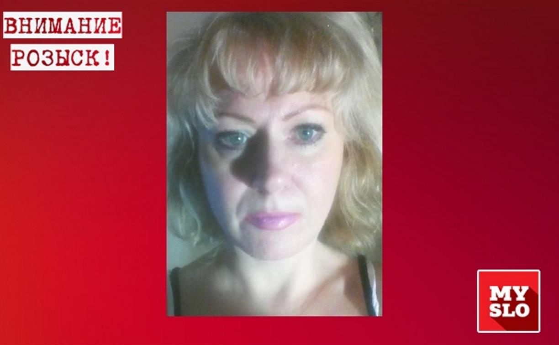 В Новомосковске больше недели ищут пропавшую женщину