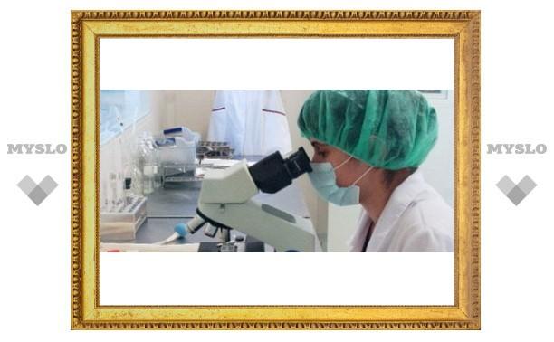 35 000 туляков получат вакцину от А/H1N1
