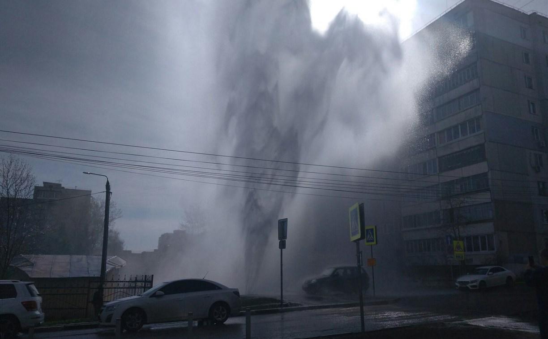 Фонтан на улице Братьев Жабровых в Туле: Порыв ликвидируют вечером