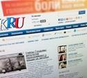 Страницу сайта «Московского комсомольца» заблокировали по решению тульского суда