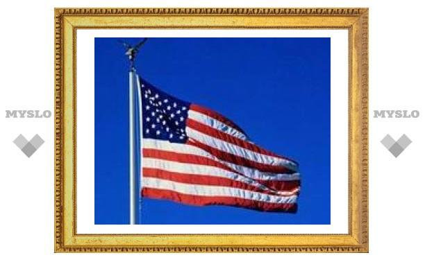 В Косове официально открылось посольство США