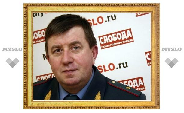 Начальник полиции Тульской области отчитался перед депутатами о работе