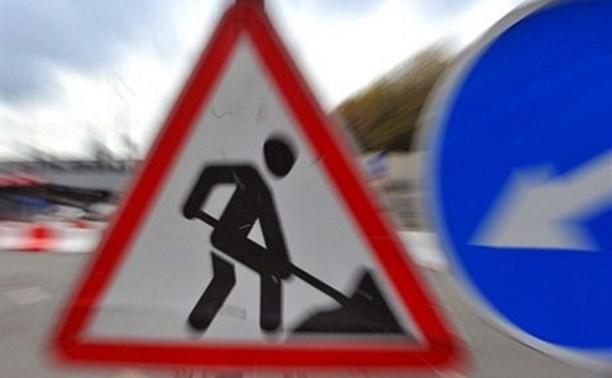 В Туле продолжается ремонт дорог и улиц