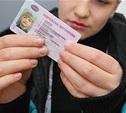 У должников могут начать отбирать права
