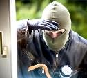 Мужчина осуждён за кражу в помещении ЖРЭУ