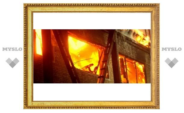 Возбуждено уголовное дело по пожару, на котором погибло шесть человек