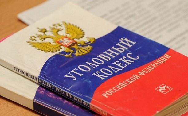 В Тульской области гражданина Украины осудят за убийство пятерых человек