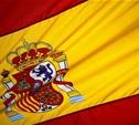 Тульские школьники смогут сдавать ЕГЭ по испанскому языку